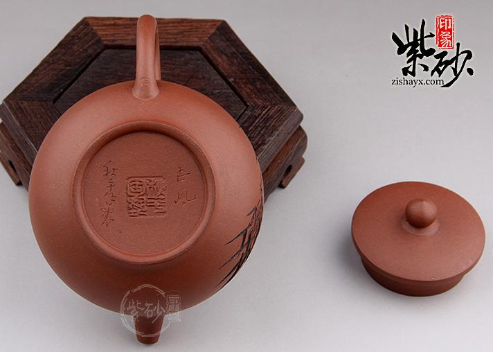 古风茶壶矢量图