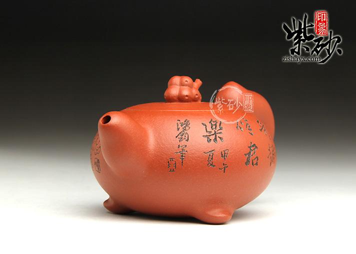 松鼠壶(紫砂陶艺名家 朱鸿钧紫砂作品 红泥调砂 160cc