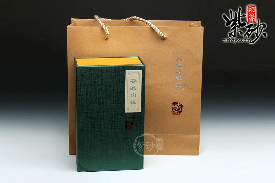 武夷岩茶的当家品种 尊品肉桂